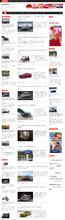 Автонаполняющийся англоязычный сайт AutoNews