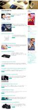 Автонаполняющийся англоязычный сайт Gadget news