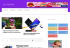 Автонаполняющийся сайт Hitech