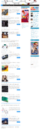 Автонаполняющийся англоязычный сайт Мобиле