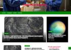 Автонаполняющийся сайт Научный