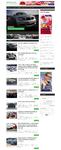 Автонаполняющийся англоязычный сайт News Auto