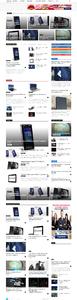 Автонаполняющийся сайт Новости Технологий