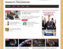 Автонаполняющийся сайт Новинки технологий