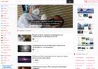Агрегатор новостей + Гугл поиск с трендовыми словами