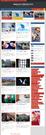 Автонаполняющийся новостной сайт Новости Узбекистана