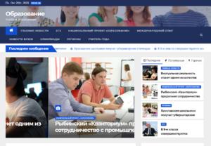 Образование сайт с автонаполнением
