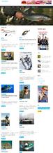 Автонаполняющийся сайт Про рыбалку