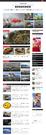 Автонаполняющийся сайт Рыбалов