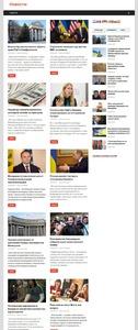 Автонаполняющийся сайт Новости
