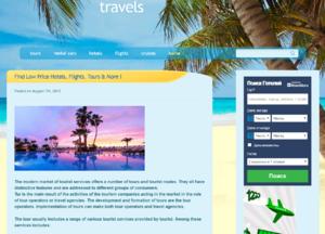Автообновляемый туристический англоязычный сайт до 4$ за клик