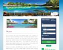 Автообновляемый туристический сайт до 4$ за клик