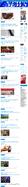 Автонаполняющийся новостной сайт Украина сегодня