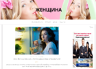Автонаполняющийся сайт Женщина