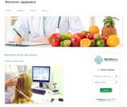 Женское здоровье сайт для людей